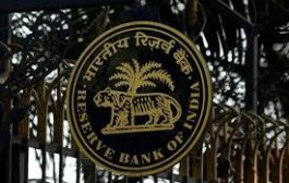 RBI Announces the Extension of SAARC Swap Arrangement
