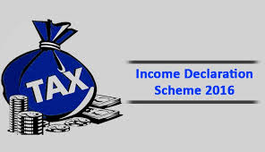 FAQs on the Income Declaration Scheme, 2016 | Frequently Asked Questions - Income Tax