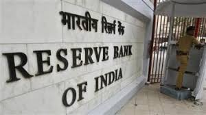 Master Direction Reserve Bank of India (Co-operative Banks - Interest Rate on Deposits) Directions, 2016