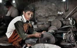 Child Labour Amendment Act, 2016 | Child Labour Laws In India